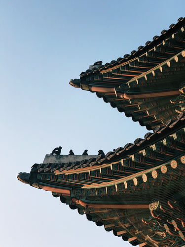 Heungnyemun Gate Detail